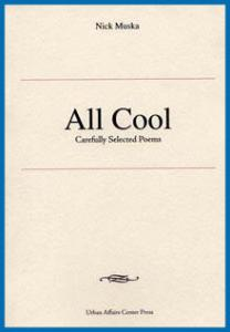 All Cool